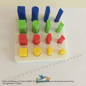 3d printed educational toy